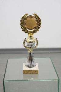 първа награда за