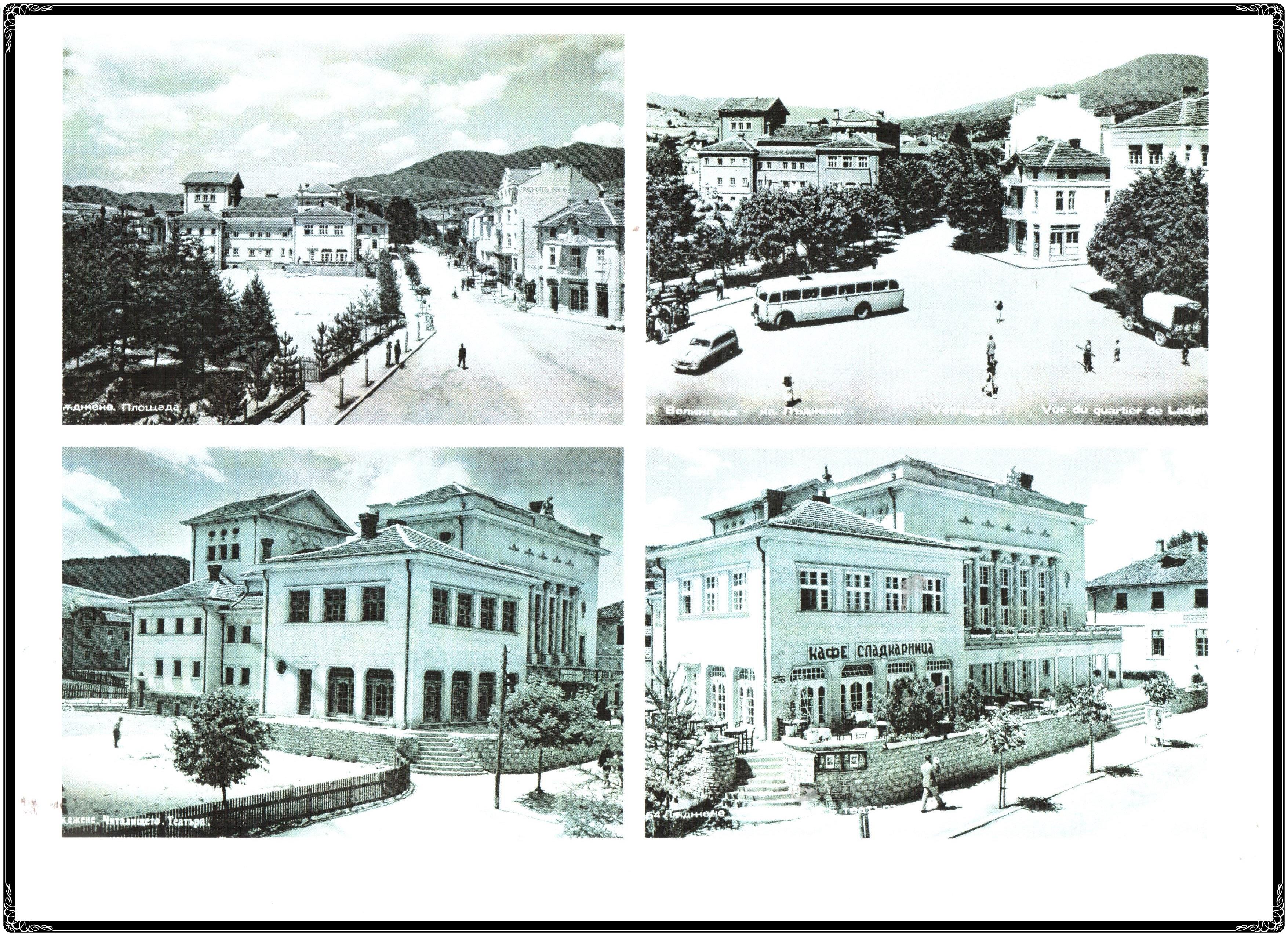 стари снимки на сградата