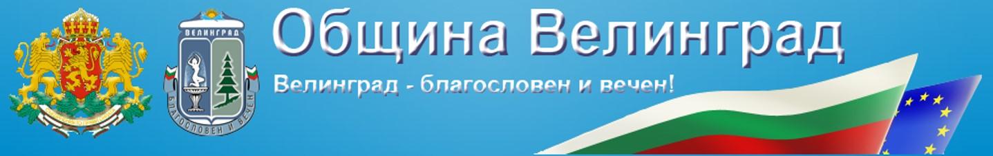 Logo_ov