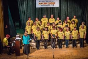 хорова среща