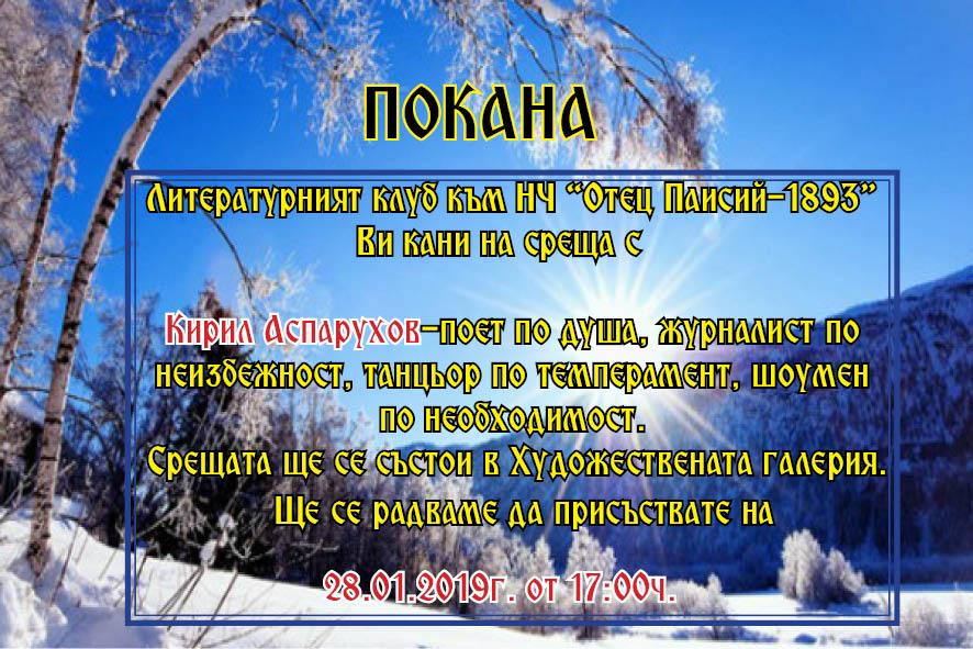 pokana11