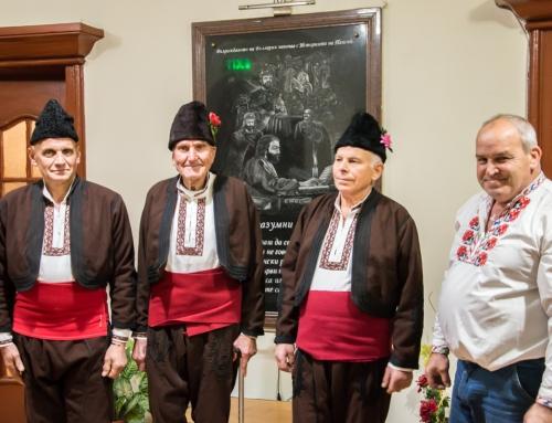Мъжка фолклорна група