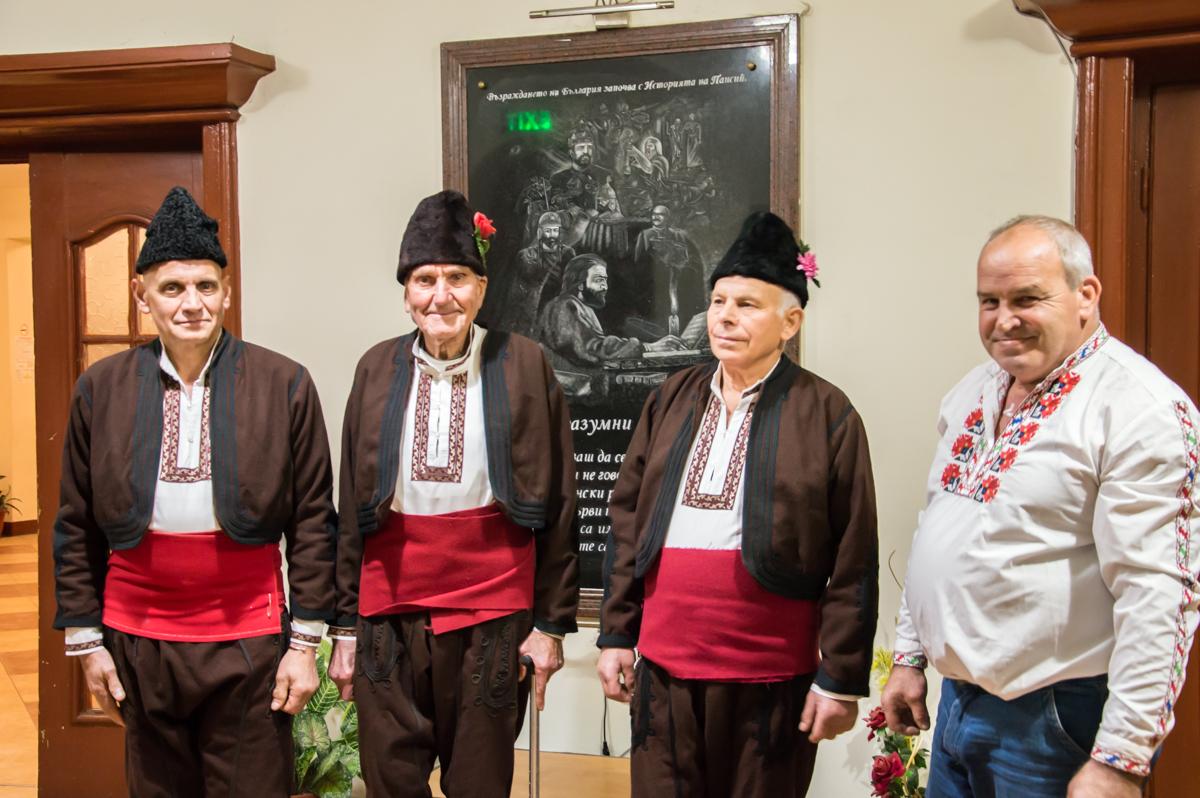 folklorna_grupa