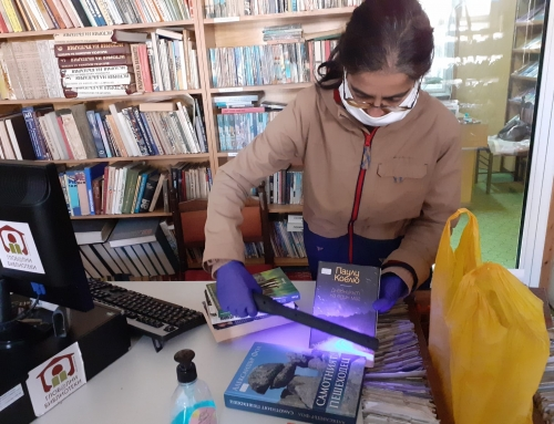 Търси книга