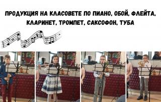 music_adv (1)
