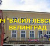 Културни изяви – м. декември 2014 г.