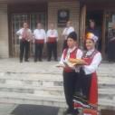 Шин Бу-нам в община Велинград