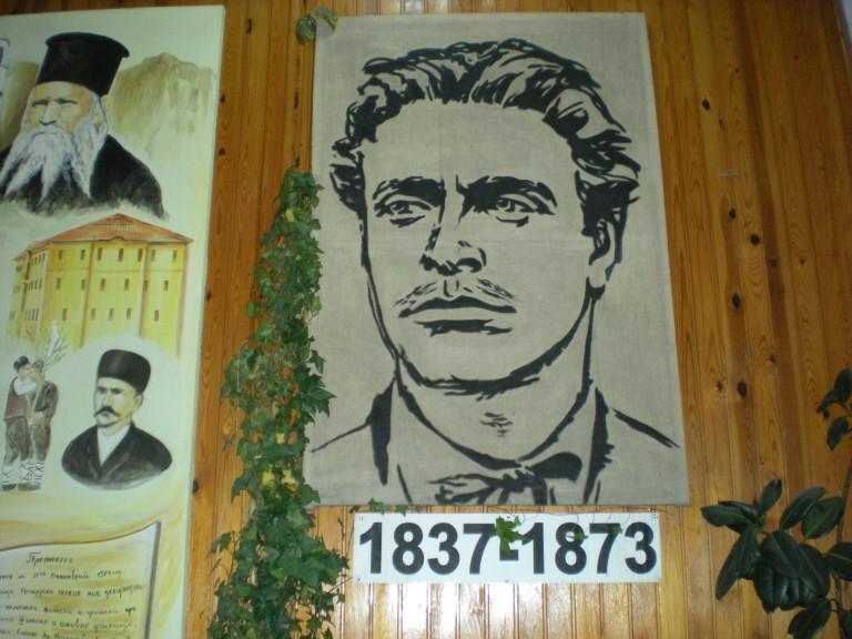 """НЧ """"В.Левски-1904"""" отбеляза 146г. от обесването на Васил Левски"""