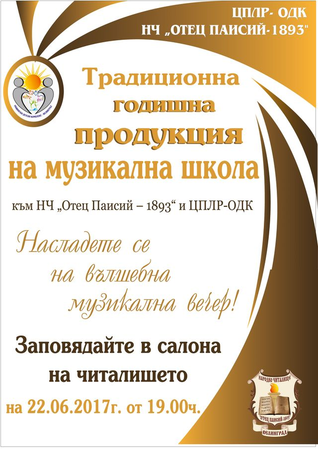 ODK plakat A3.cdr