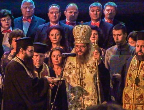 "100 години Смесен градски хор ""Николай Гяуров"""