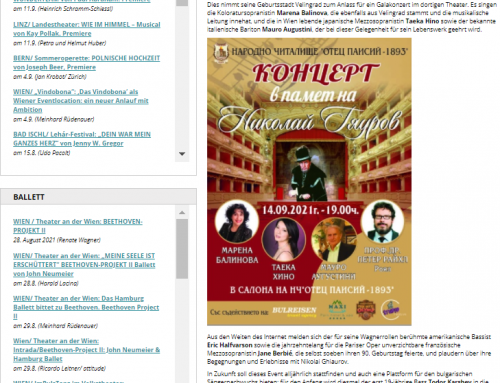 Отразяване на предстоящия концерт в памет на Николяй Гяуров