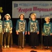 """ХІІІ-ти фестивал за градска и забавна песен """"Георги Шаранков"""" Пазарджик"""