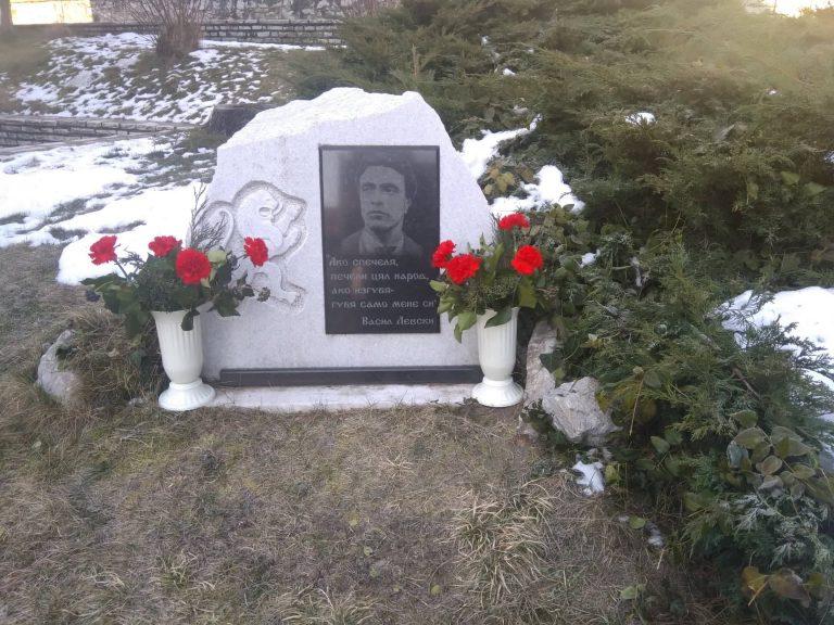 148 години от гибелта на Васил Левски