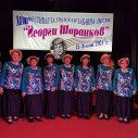 ГСГП 'Вела' взе участие в 18-тия фестивал за градска и забавна песен 'Георги Шаранков'